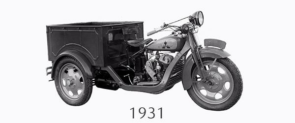 Mazda Go-1931